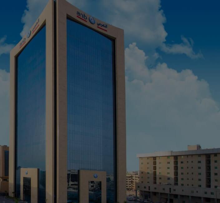 فتح حساب البنك العربي الوطني اون لاين 1442 رابط دخول onlinebanking.anb