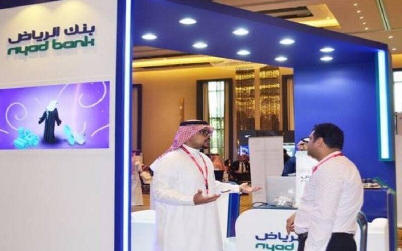مواعيد عمل بنك الرياض 1442 أوقات دوام فروع Riyad Bank