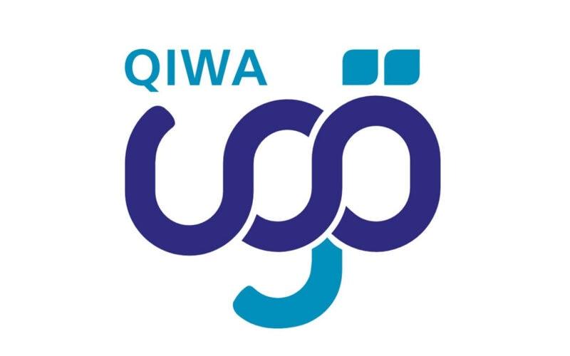 منصة قوى تسجيل دخول 1442 خطوات qiwa والخدمات الإلكترونية