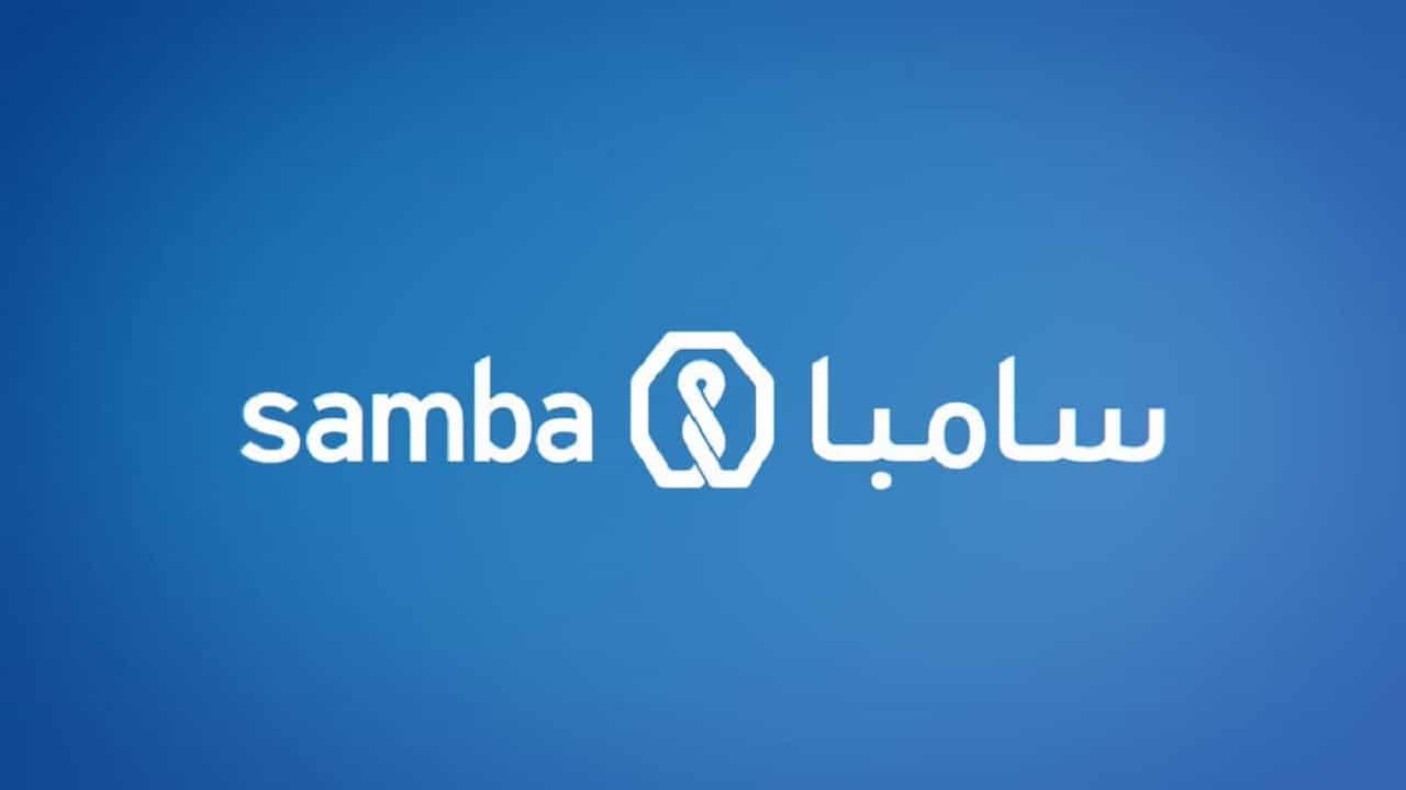 فتح حساب سامبا 1442 خطوات Samba Bank افتح حساب بنكي أون لاين