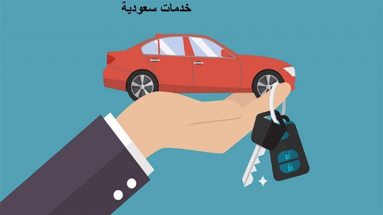 عروض الراجحي لتمويل السيارات