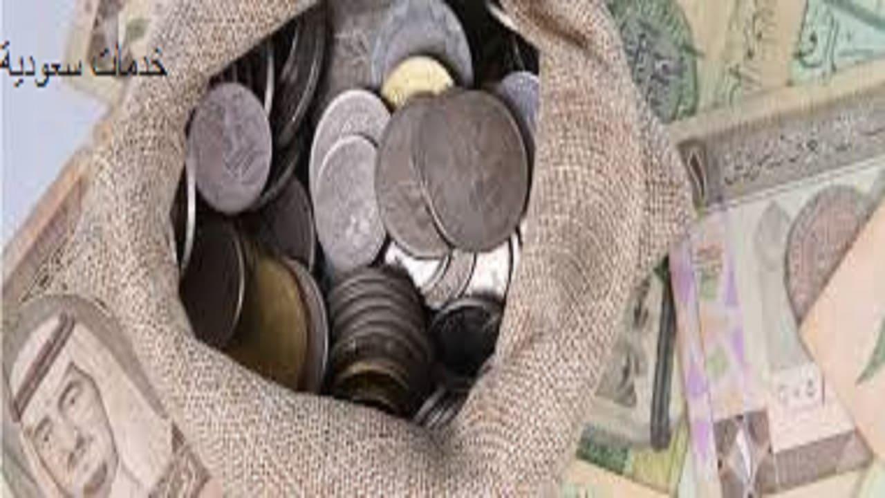 فتح حساب ادخار البنك السعودي للاستثمار