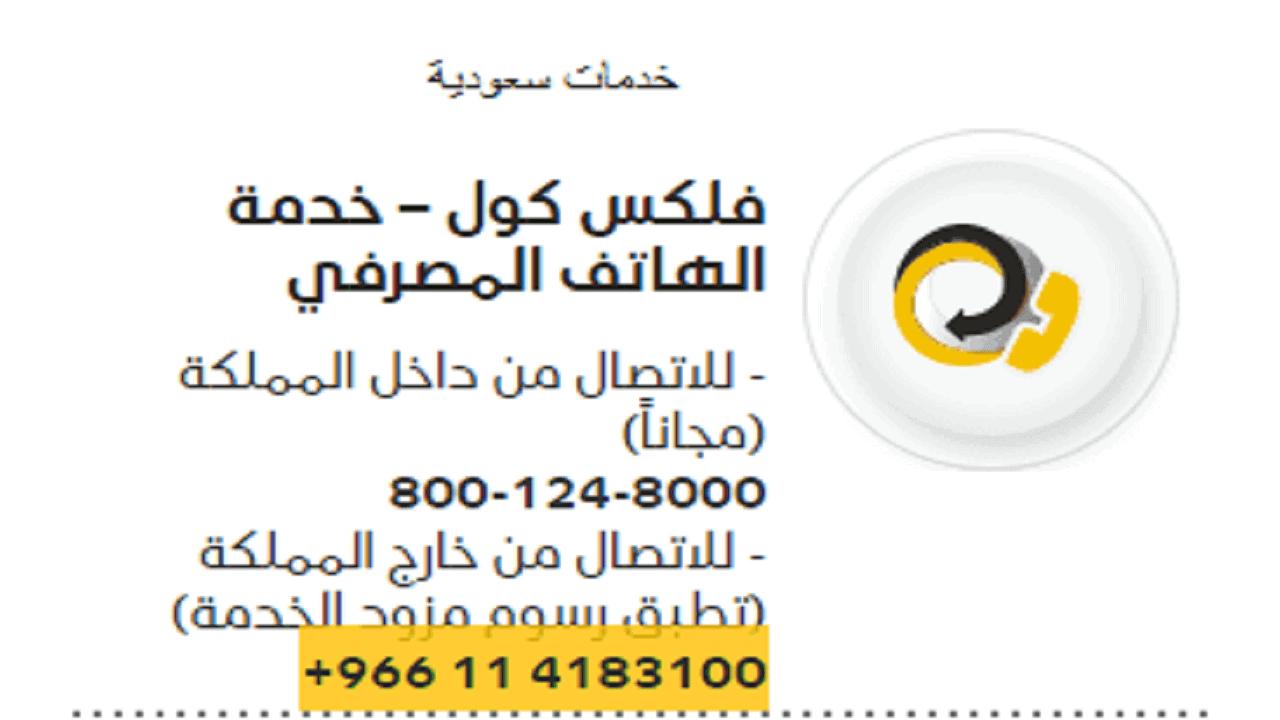 فتح حساب الكتروني البنك السعودي للاستثمار
